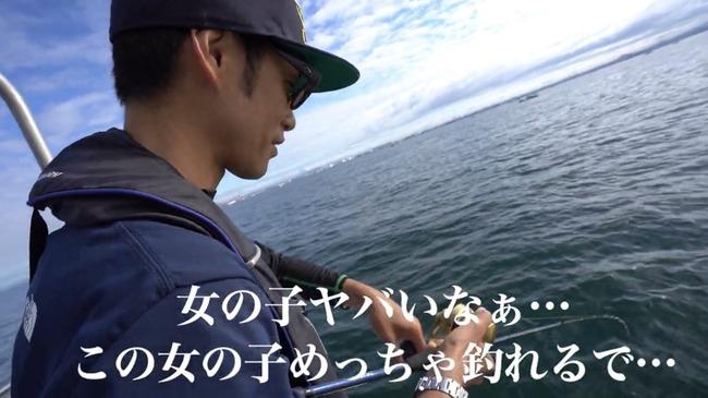 ユーチューバー 魚釣り アニメ フィギュア 魔法少女まどか☆マギカに関連した画像-04