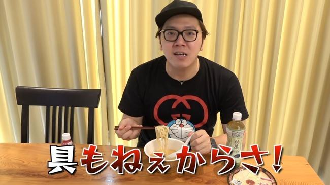 ヒカキン 一蘭 カップ麺 ガチギレに関連した画像-05
