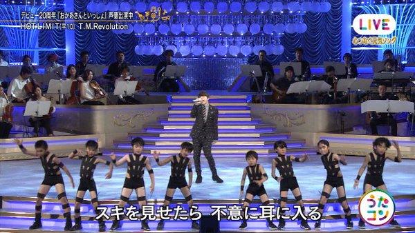 西川貴教 TMR うたコン NHK ホットリミット HOTLIMITに関連した画像-11