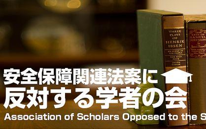 上野千鶴子 東京大学に関連した画像-01