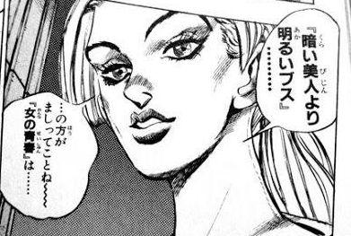 美人 ブス 違いに関連した画像-01