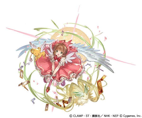 カードキャプターさくら グラブル コラボ SSR 木之本桜 ケロちゃんに関連した画像-02