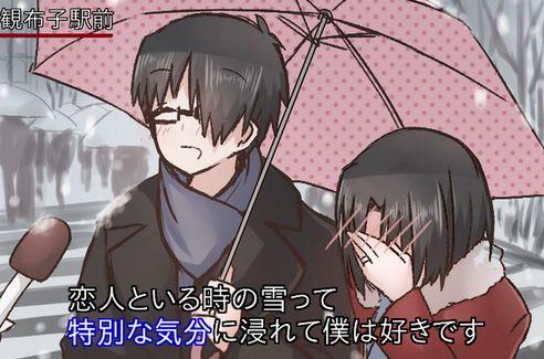 恋人 ロープ 縄 リア充 恋は盲目に関連した画像-01