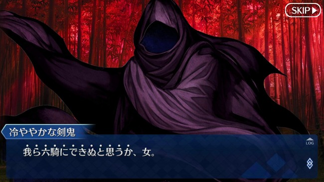 FGO パクリ 魔界転生 1.5部 3章 英霊剣豪七番勝負 シナリオ フェイト Fate グランドオーダーに関連した画像-05