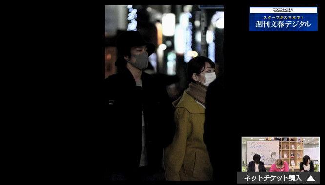 花澤香菜 小野賢章 カップル 熱愛 週刊文春に関連した画像-06