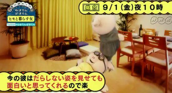 NHK ヒモ 特集に関連した画像-02
