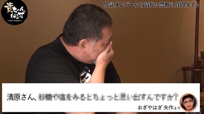 おぎやはぎ矢作 清原和博 質問 覚醒剤 石橋貴明に関連した画像-01