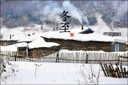 今年の冬至は19年に一度の朔旦冬至に関連した画像-01