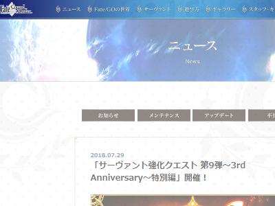 FGO Fate グランドオーダー アルトリア 強化 セイバー 直感 青王 輝ける路に関連した画像-02