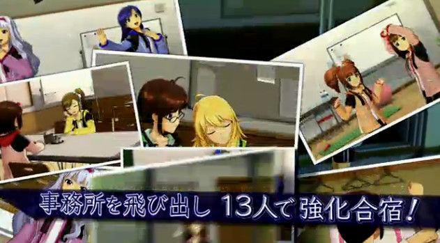 アイドルマスター プラチナスターズ PV PS4に関連した画像-11