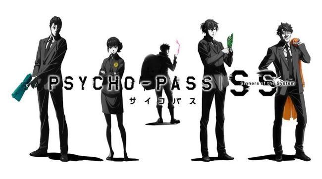 サイコパス PSYCHO-PASS 劇場版 3部作に関連した画像-01