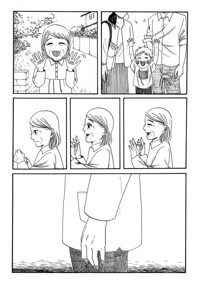 安楽死 漫画 デスハラ 合法化 容認に関連した画像-17