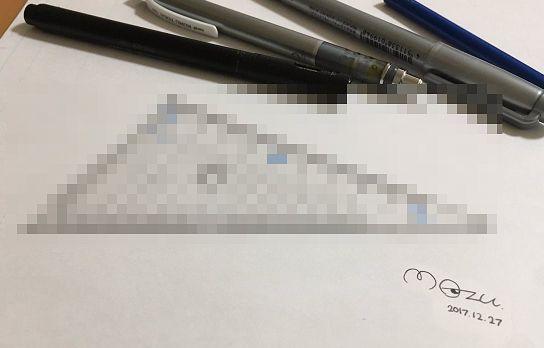 絵 三角定規 手書きに関連した画像-01