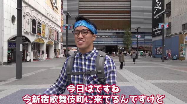 朝倉海 YouTuber 格闘家 オタク ポイ捨て 歌舞伎町 タバコ 喧嘩に関連した画像-02