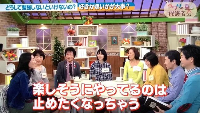 NHK 親 子供 教育に関連した画像-04