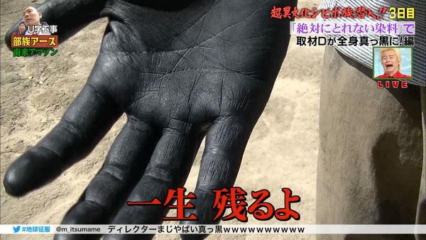 テレビ朝日 テレ朝 ディレクター 染料に関連した画像-07