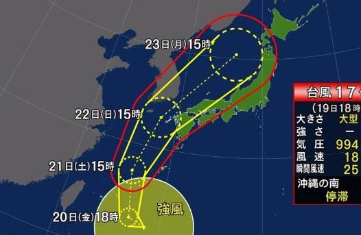 台風17号 3連休 広範囲 影響に関連した画像-01