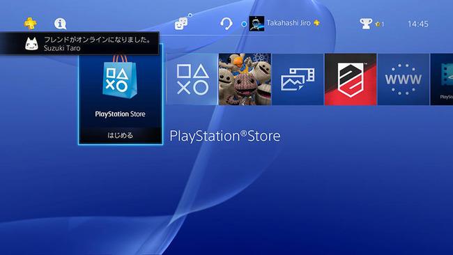 PS4 PC アップデート リモートプレイに関連した画像-07