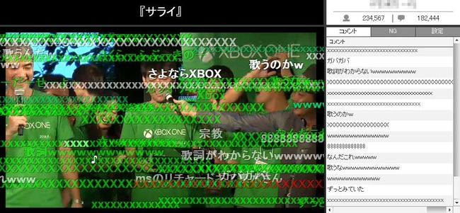 XboxOne 発売記念生放送に関連した画像-03