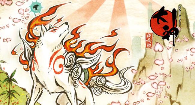 大神 サントラ コラボに関連した画像-01