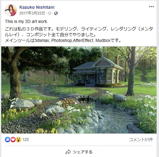 ヘイトスピーチ ネトウヨ ゲームクリエイターに関連した画像-04
