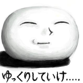 顔文字 むかつくに関連した画像-01