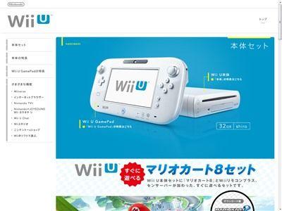 WiiU マリオカート8に関連した画像-02