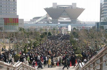 コミケ コミックマーケット C89 3日目 喧嘩 悲報に関連した画像-01