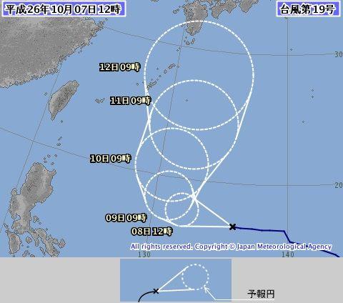 台風19号に関連した画像-03