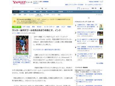 サッカーに関連した画像-02