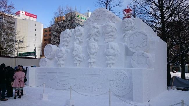 雪まつり ラブライブ! 進撃の巨人 雪ミク 初音ミクに関連した画像-01