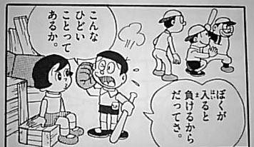 スポーツ嫌いに関連した画像-01