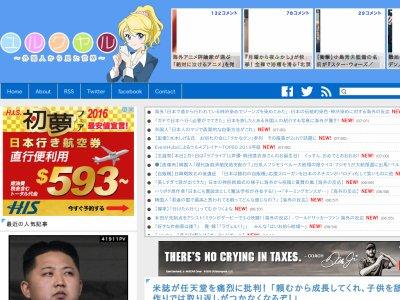 任天堂 批判 雑誌 ゲームに関連した画像-02