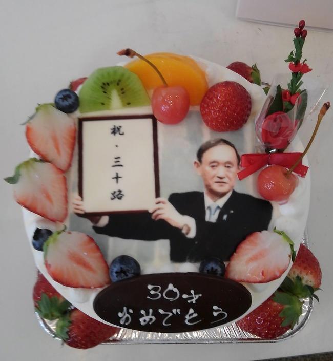 令和発表ケーキに関連した画像-02
