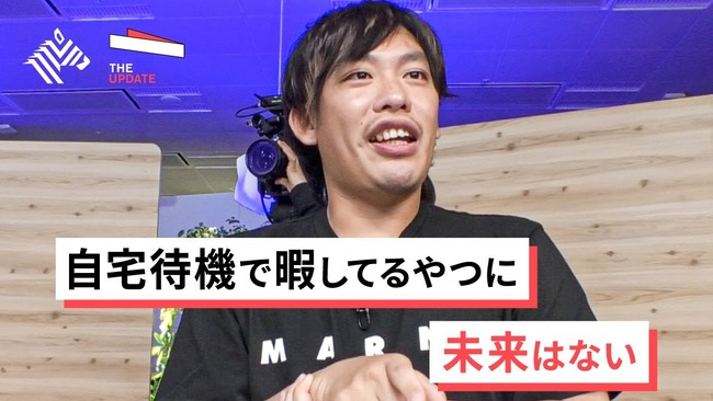 箕輪厚介 女性ライター セクハラ 原稿料踏み倒し 謝罪 メディア主演自粛に関連した画像-01