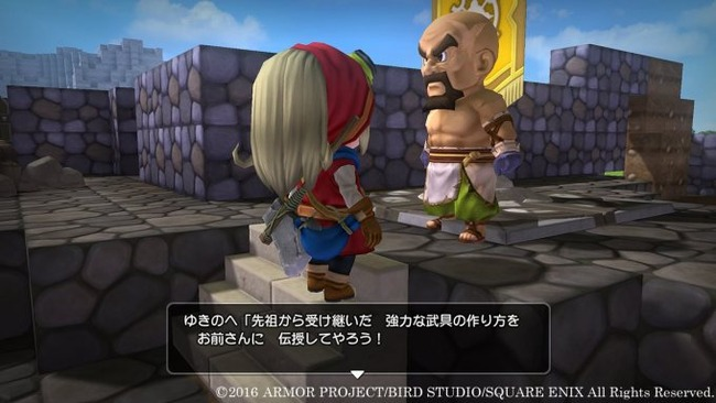 dragon-quest-builders_160114-5