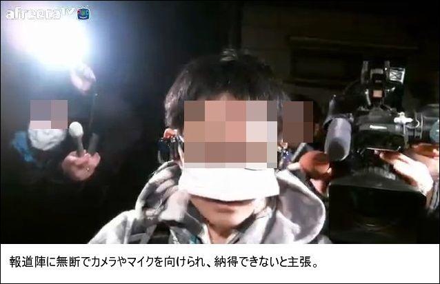 川崎 リンチ ニコ生主に関連した画像-01
