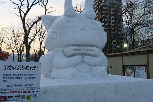 ラブライブ! 雪像 さっぽろ雪まつりに関連した画像-13