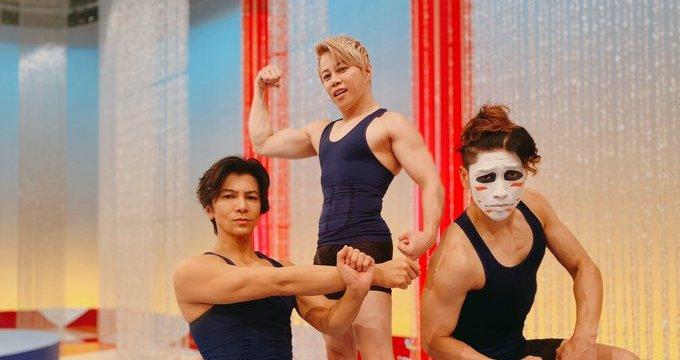 NHK みんなで筋肉体操 西川貴教 樽美酒研二に関連した画像-01