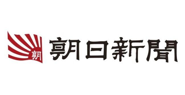 朝日新聞 創業以来 大赤字 高齢者 新聞離れ 加速に関連した画像-01