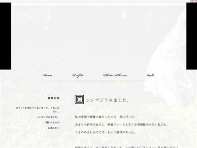 シン・ゴジラ  庵野秀明 押井守 最上和子 3.11 シンゴジラ 野村萬斎 に関連した画像-02