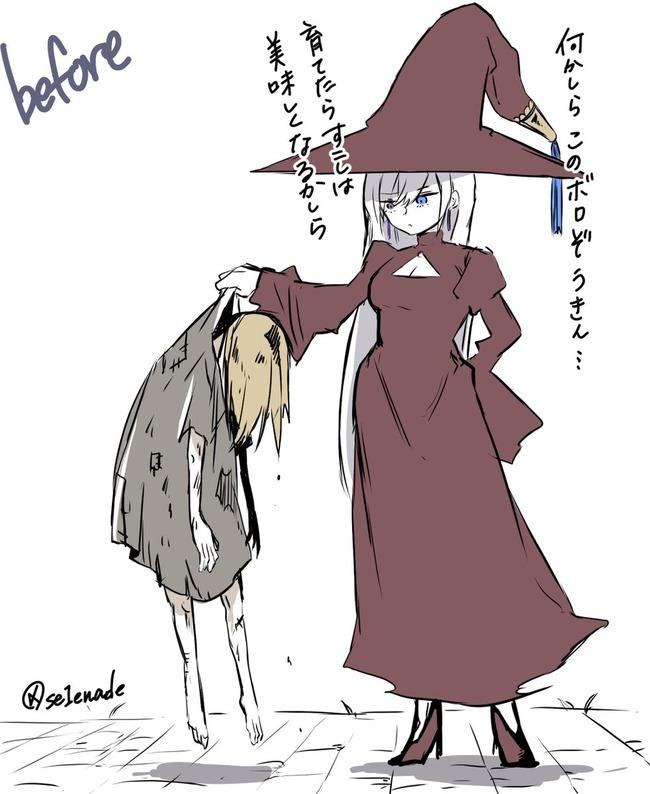 魔女集会で会いましょう ツイッター 魔女 少年 子供 ハッシュタグに関連した画像-08