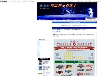任天堂 メタスコアに関連した画像-02