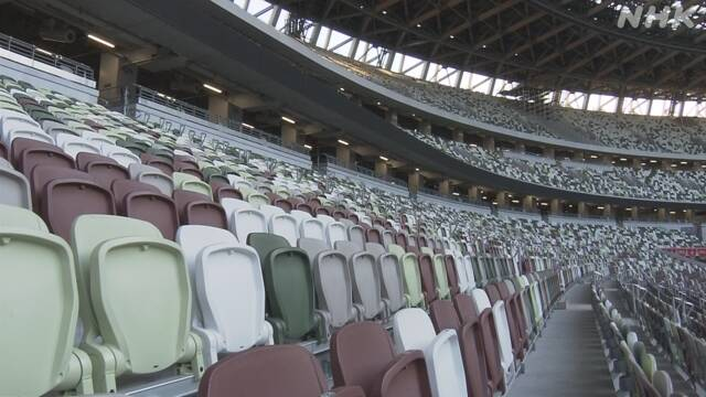 東京五輪 観客 国内 上限 1万人に関連した画像-01