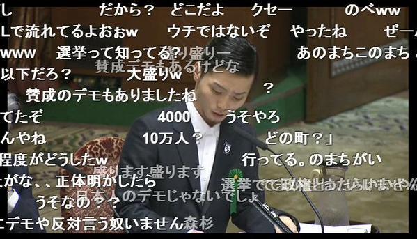 奥田愛基 国会に関連した画像-01