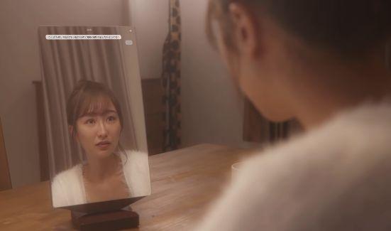 novera 顔 診断 スマートミラー アドバイス 声優に関連した画像-01