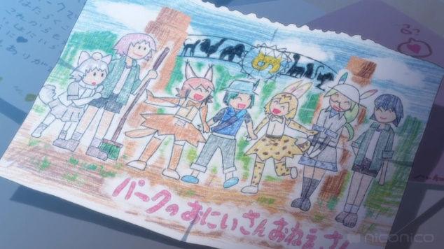 けものフレンズ2期 最終回 12話 かばんちゃん キュルル たつきに関連した画像-07
