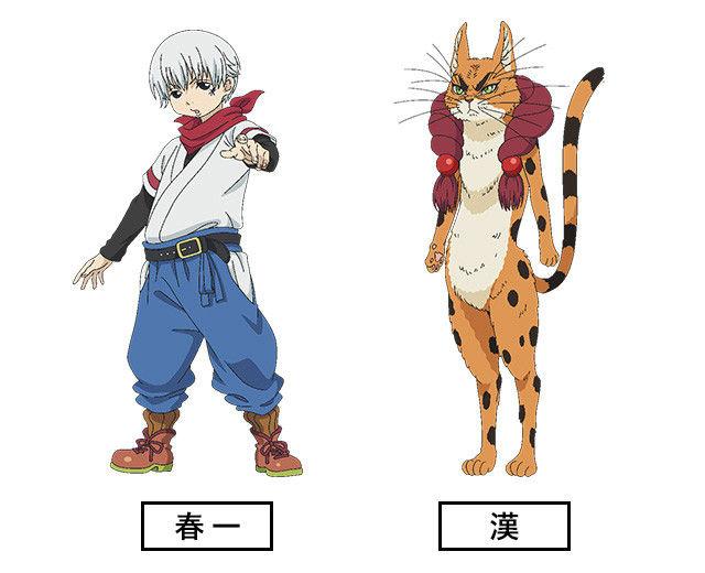 news_xlarge_hozuki_character2