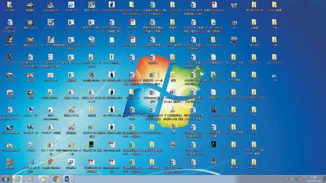 PC パソコン デスクトップ 画面 アイコンに関連した画像-03