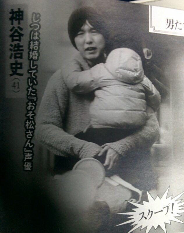 神谷浩史 中村光 結婚 子供に関連した画像-03